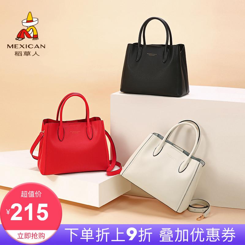 Городские сумки и рюкзаки Артикул 600945491633