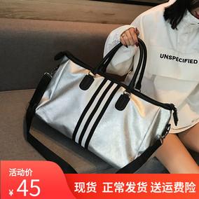 短途女手提大容量行李袋出差登机包