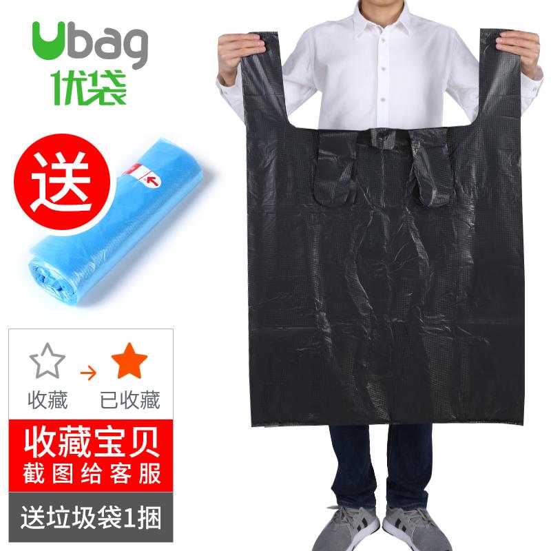 黑色塑料袋 搬家袋 除螨手提袋特大号服装打包袋 加大加厚垃圾袋