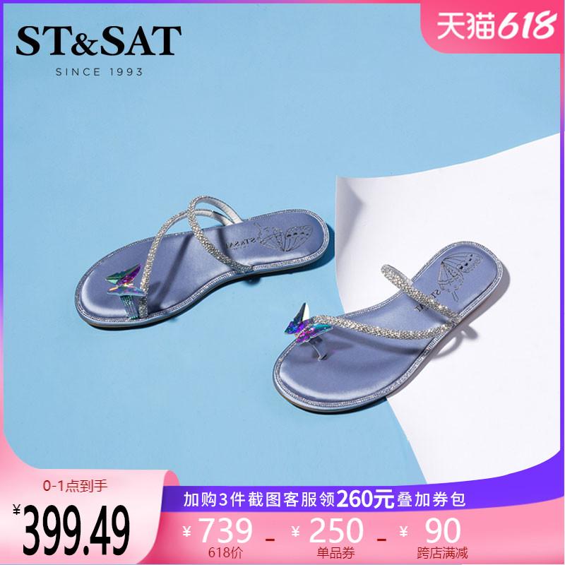 SS12110490夏季新款蝴蝶结装饰甜美外穿凉拖女2021星期六低跟拖鞋