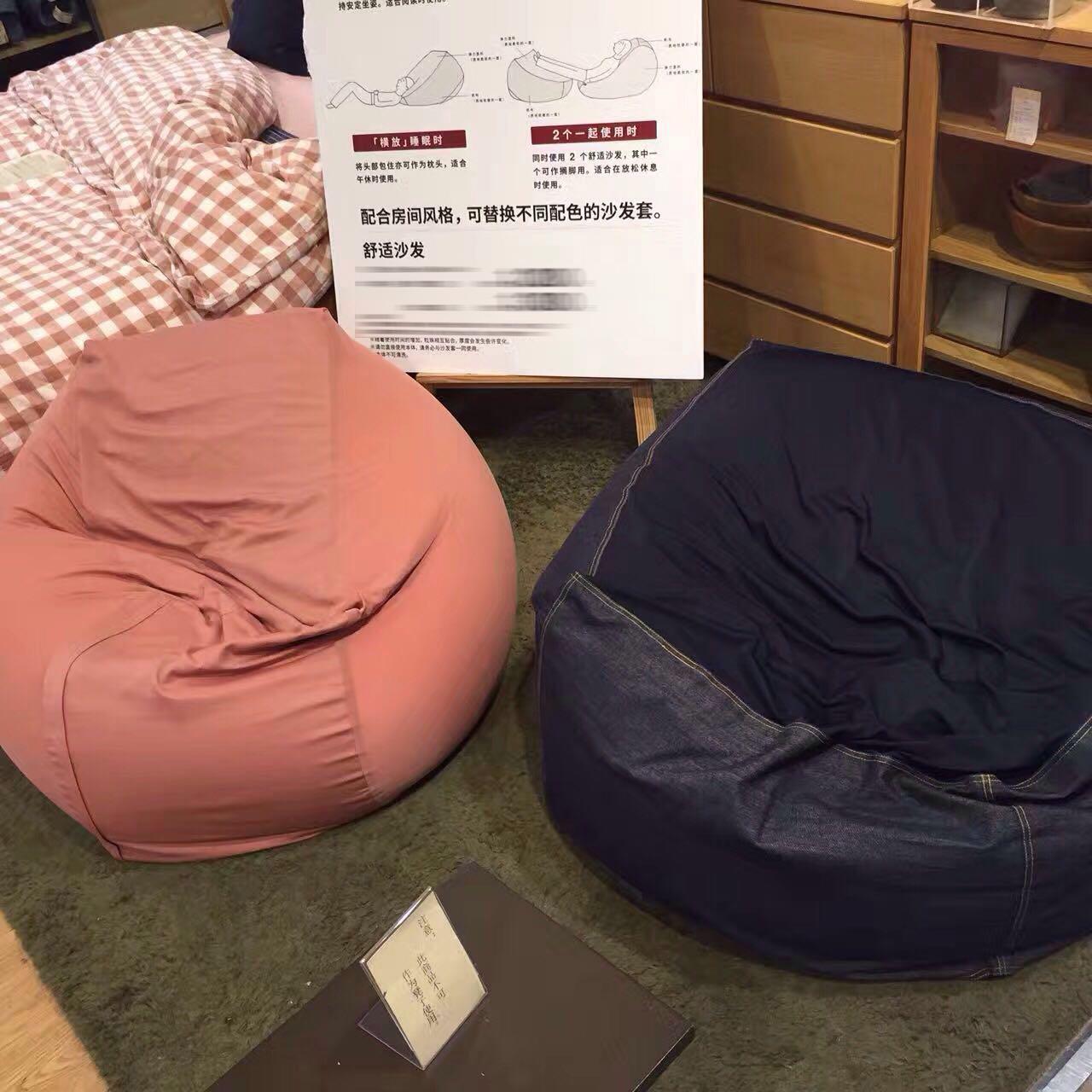 无印懒人沙发豆袋舒适布艺榻榻米卧室客厅创意小沙发单人沙发躺椅