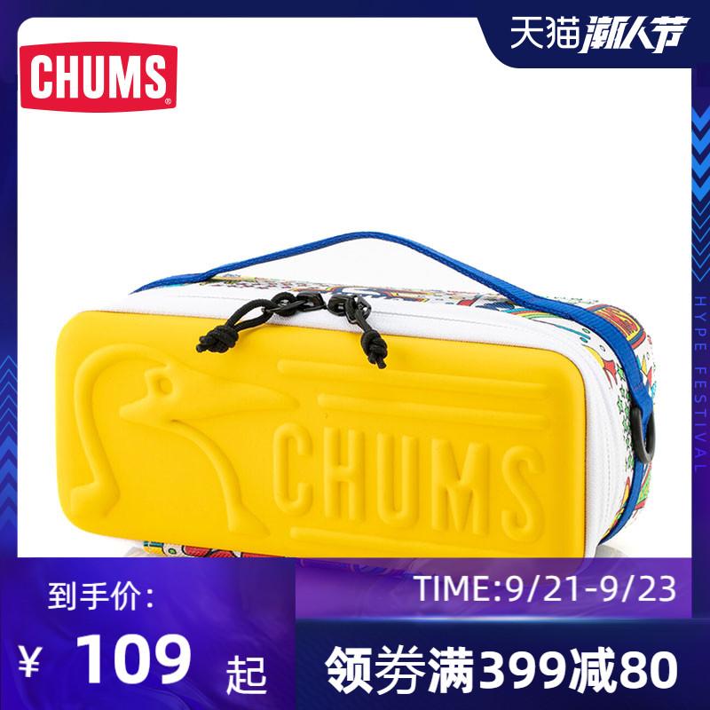 CHUMS/洽洽鸟 日系潮流户外 通用款手提包收纳箱西瓜包 CH62-1204