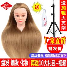 假發頭模仿真發公仔頭美發模特頭假人頭模型練習盤發編發化妝造型