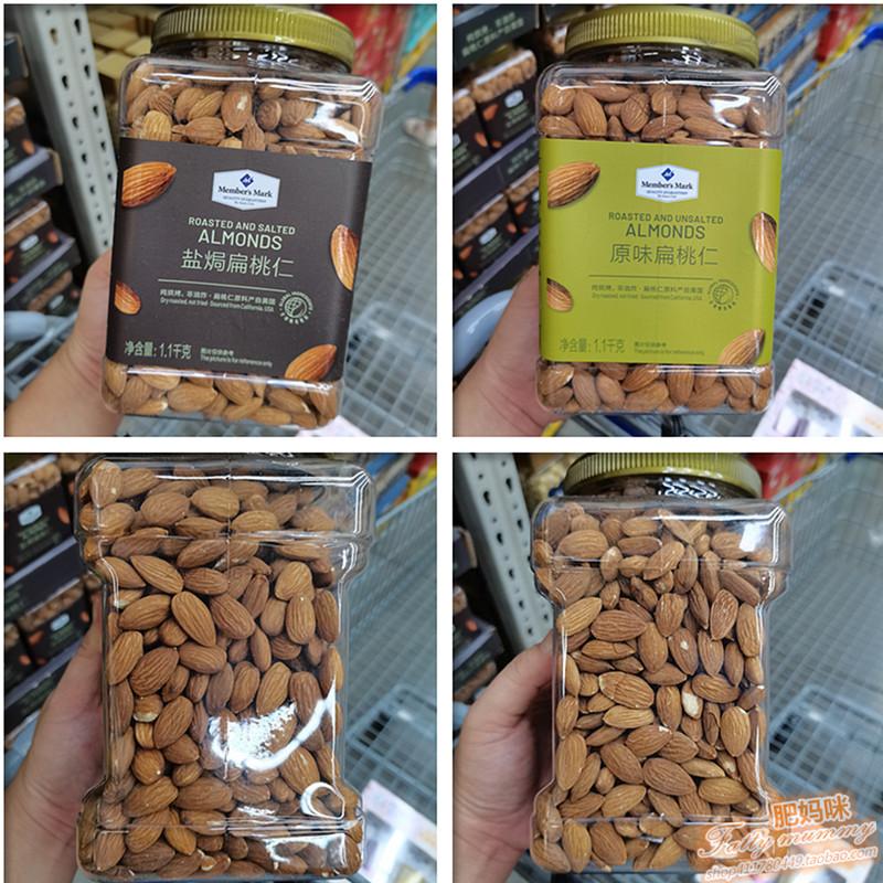 Fat mom Sam buys members mark non fried baked plain salt baked almond kernel canned nut snacks