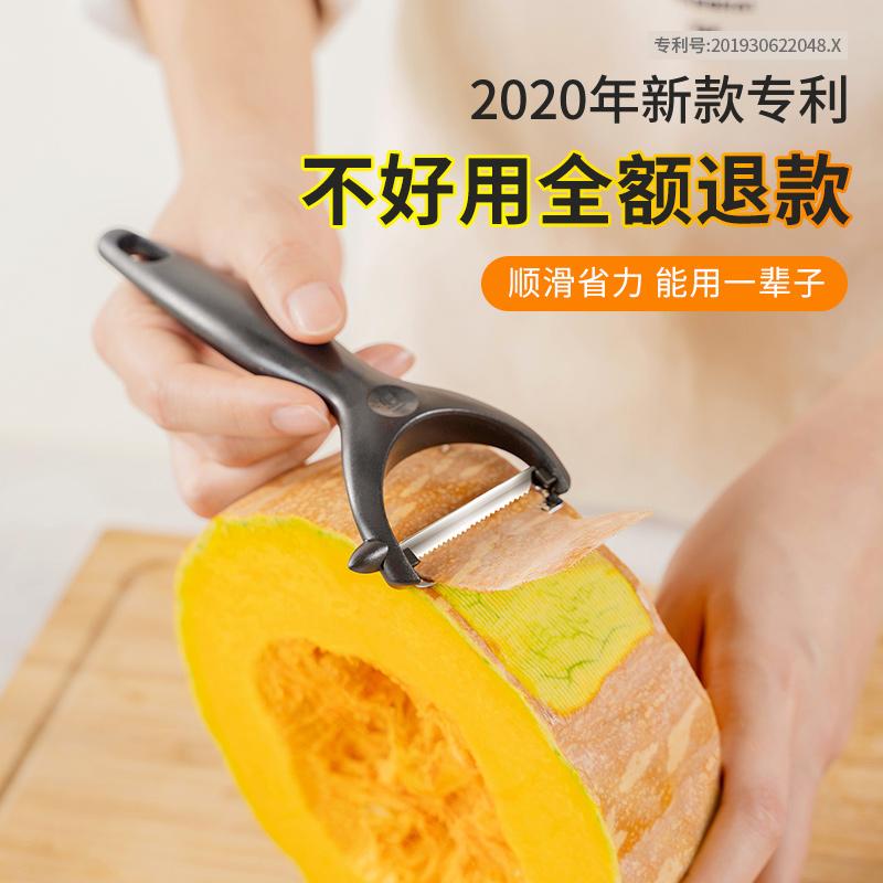 Нож для электрического рубанка Артикул 616662996487