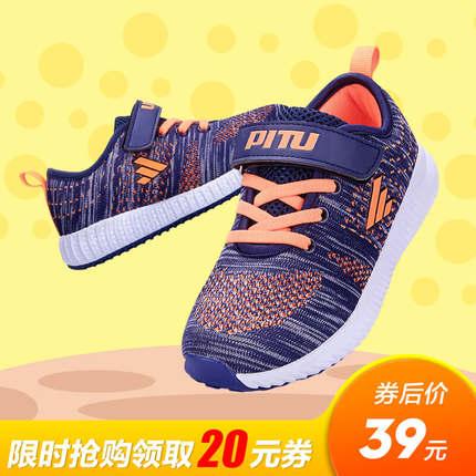 男童鞋秋款2018新款小童男宝宝鞋秋季童鞋韩版潮款小孩子运动鞋