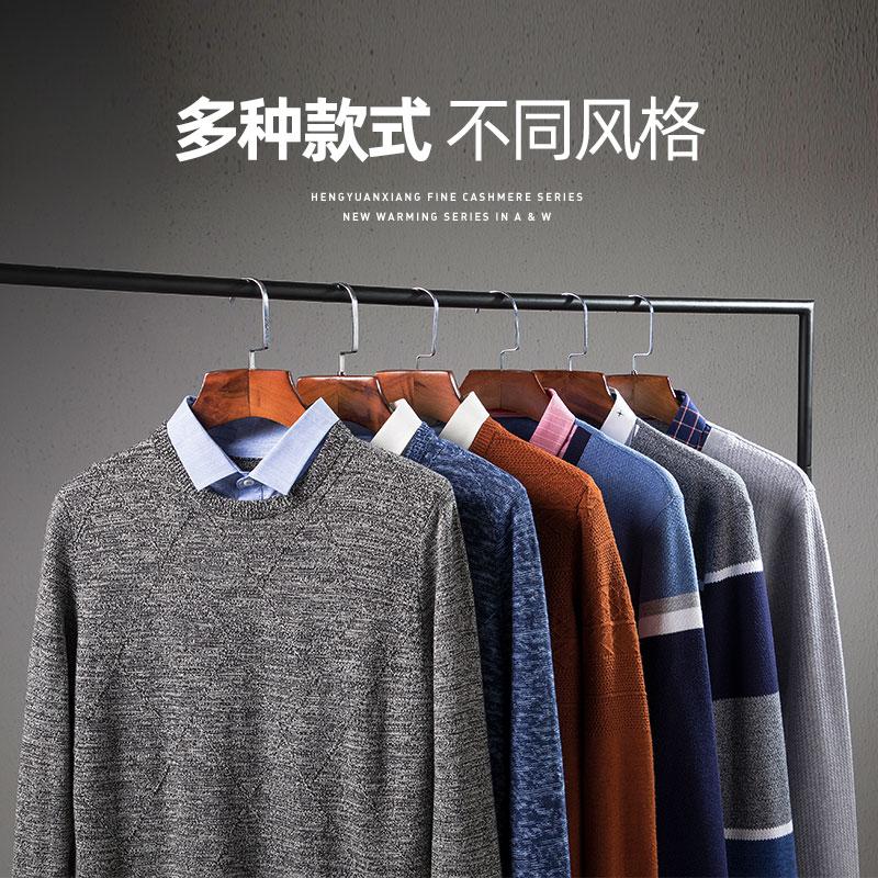 男士毛衣加绒加厚2020年秋冬季新款假两件衬衫领商务休闲男装上衣
