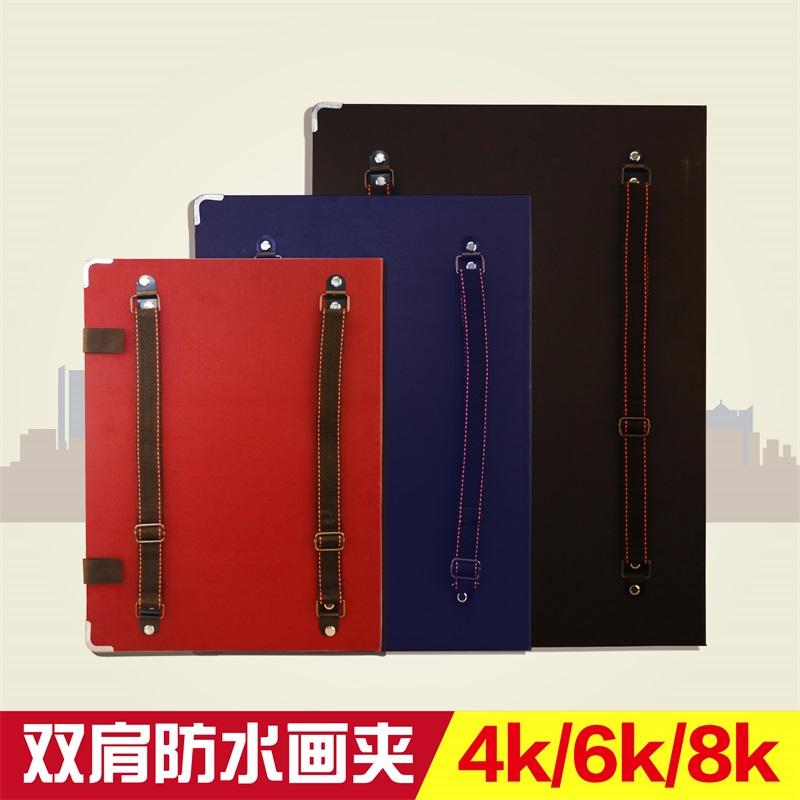 画板夹素描写生速写板4k/A3/6K/8K可装纸带兜防水儿童双肩背素描画夹套装折叠多功能便携画板 - 封面