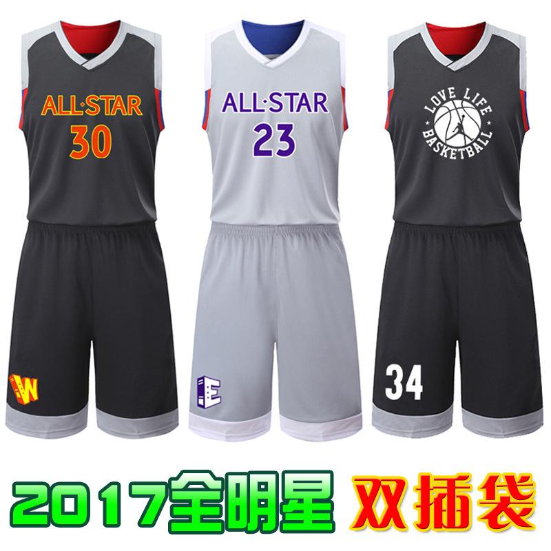 NBA全明星篮球服套装东西部杜兰特双侧口袋詹姆斯35号球衣定制DIY