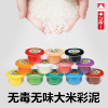 Silver Bird Japanese rice color 12 color plasticine clay by hand nontoxic clay mud child safety kit DIY clay
