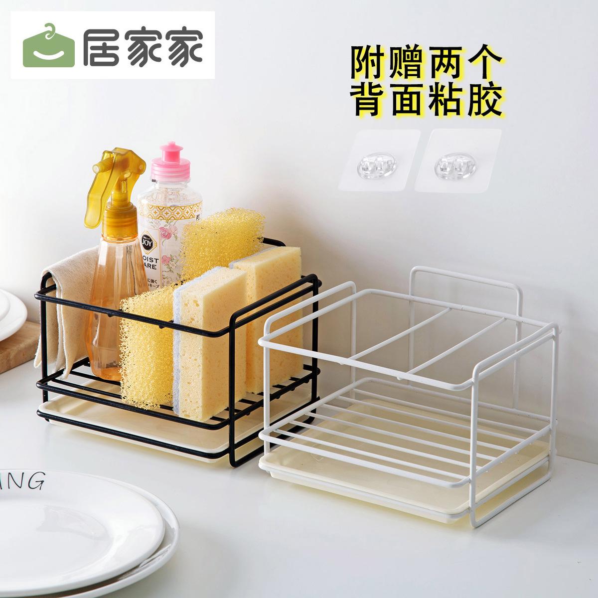 居家家海绵沥水收纳架水池置物架厨房台面杂物架水槽餐具抹布架子限时2件3折