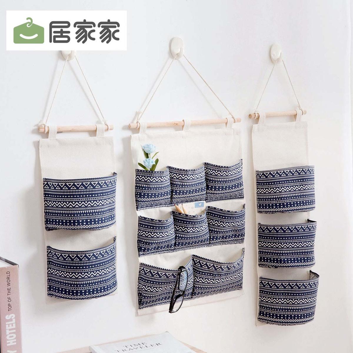 居家家 棉麻收纳挂袋悬挂式墙壁挂兜 布艺防水门后墙上壁挂收纳袋