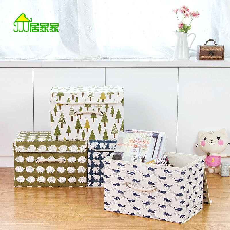 居家家 布藝折疊收納箱有蓋卡通儲物箱 衣服衣物整理箱裝書收納盒