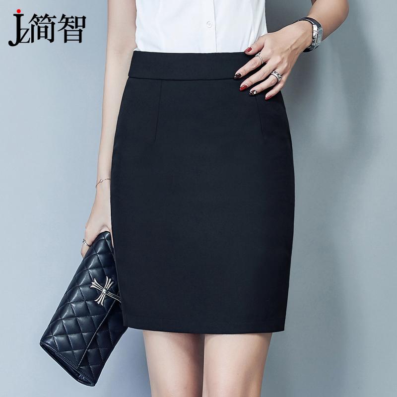 工作裙女黑色怎么样