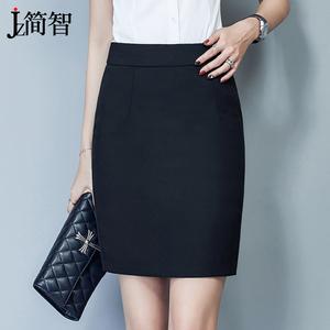 职业裙黑色包裙包臀工装半身裙西装高腰一步裙女西裙正装工作短裙