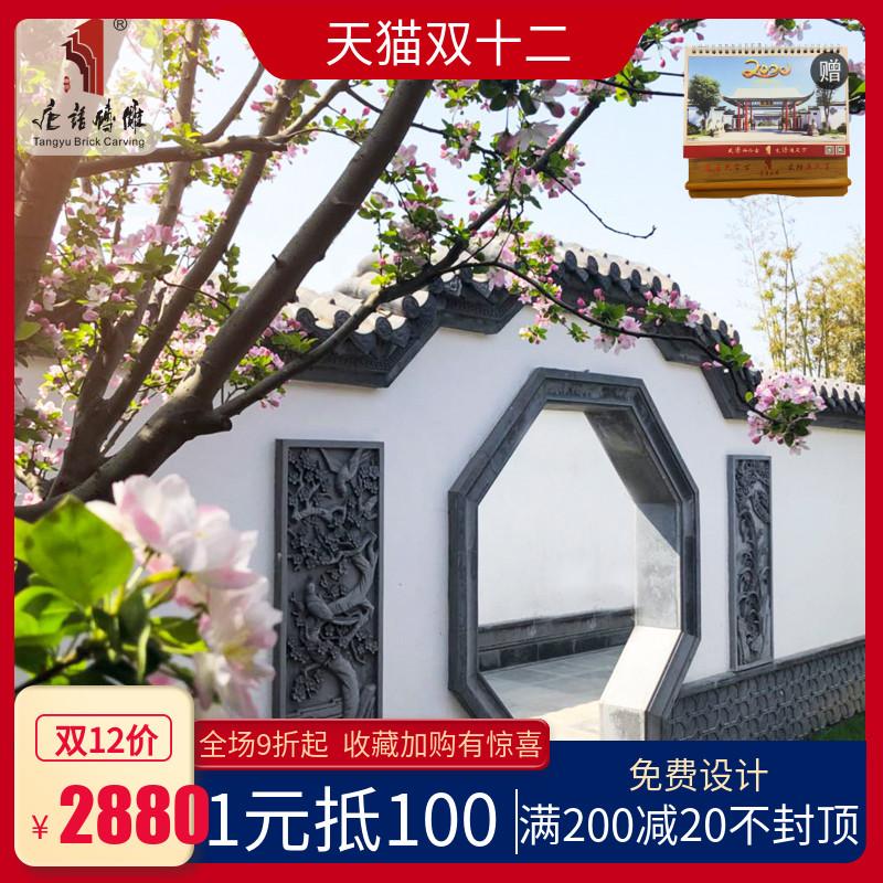 唐语梅兰竹菊图条形古建青砖老砖雕仿古浮雕画中式影壁墙照壁装饰,可领取20元天猫优惠券