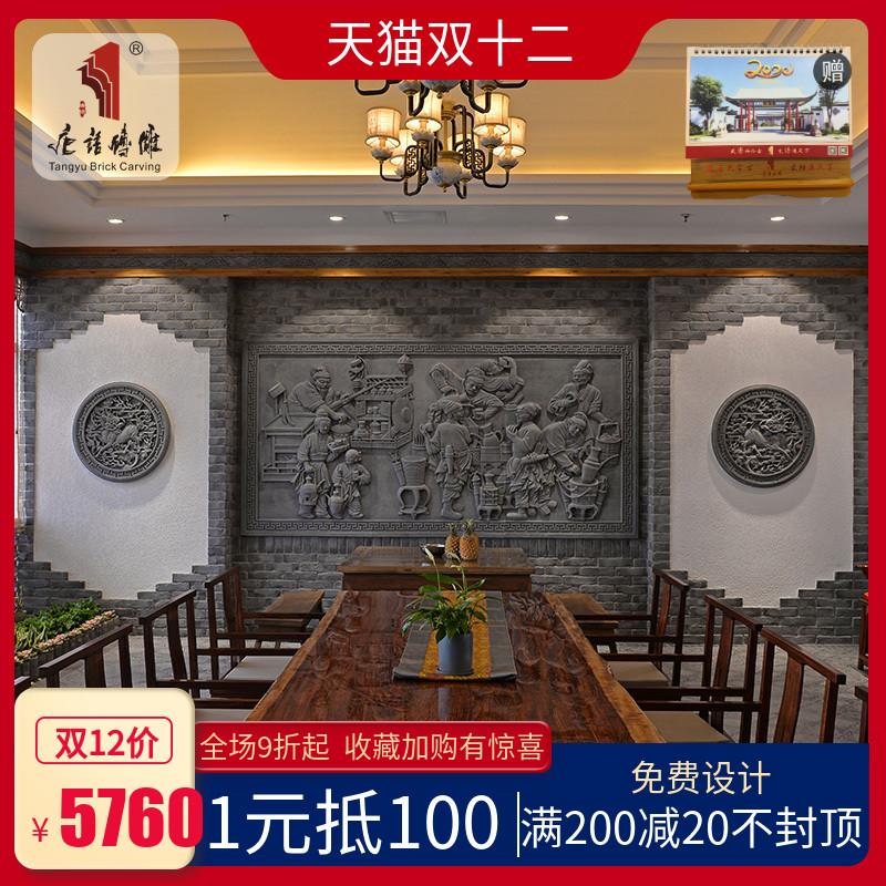 唐语砖雕 中式茶楼酒店仿古装饰影壁墙 3.2*1.6M斗茶图TY-GY501,可领取20元天猫优惠券