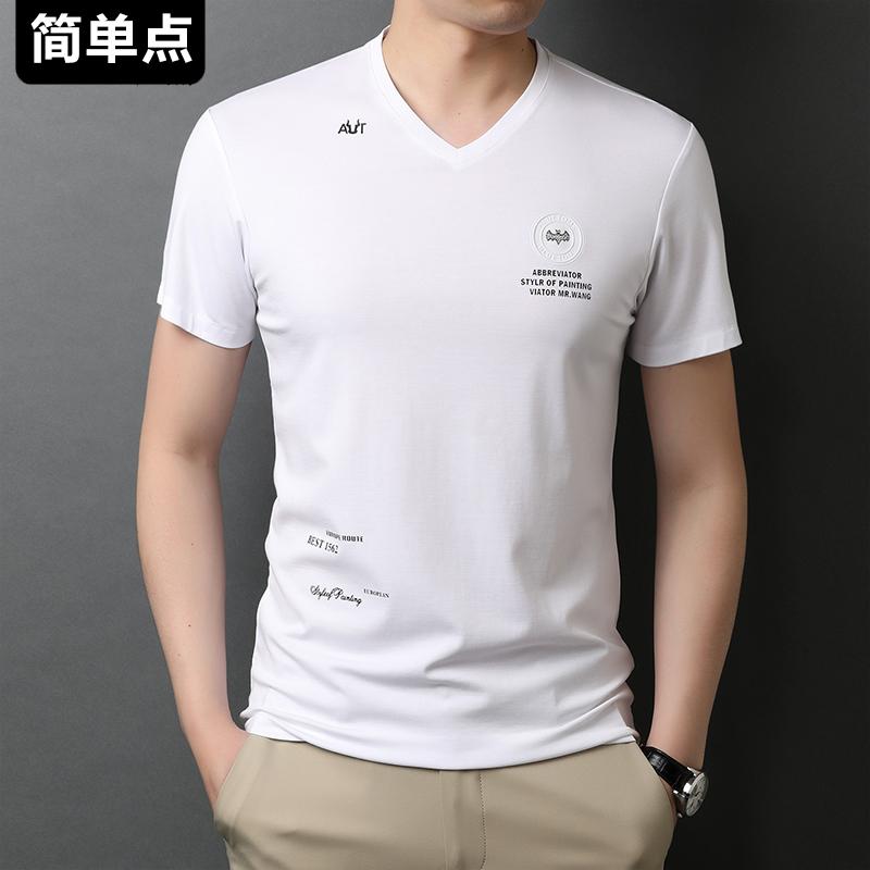 男士短袖t恤男装纯棉潮流衬衫V领丝光棉半袖上衣服夏季冰丝丅潮牌