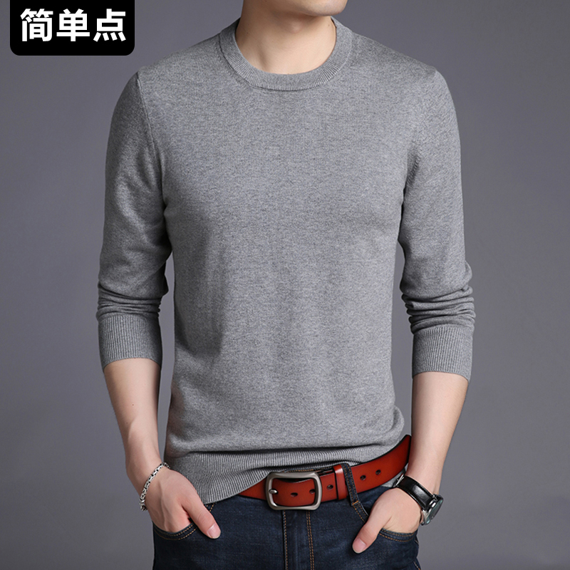 秋冬季男士长袖t恤男装衬衫圆领针织体恤衫上衣服薄款打底衫男潮