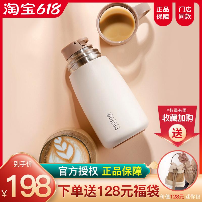 日本MOMO大容量保温杯女户外便携水杯两用茶杯简约户外创意保温杯淘宝优惠券