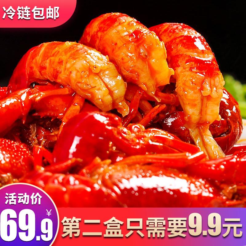 洪湖清水小龙虾十三香麻辣香辣小龙虾熟食即食清蒸原味香洪湖龙虾