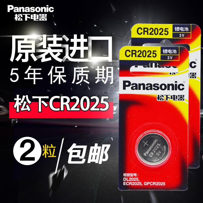 海信LED60EC550A主动快门式3d眼镜长虹松下cr2025电视机盒子纽扣电池锂电池原装48s1 50u2s ps3d06,可领取1元天猫优惠券