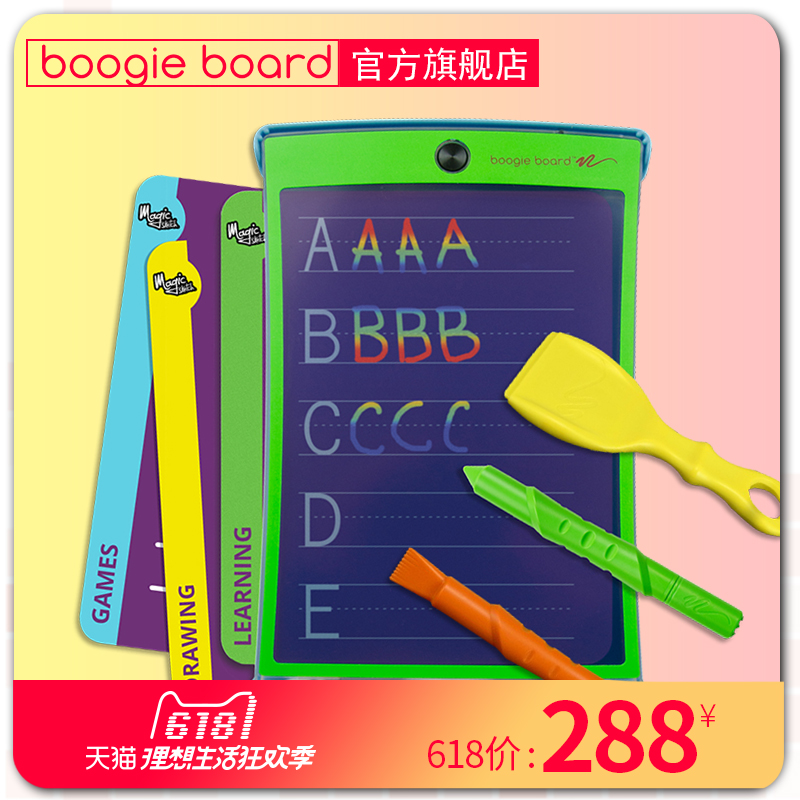 boogie board magic,boogie board magic好吗