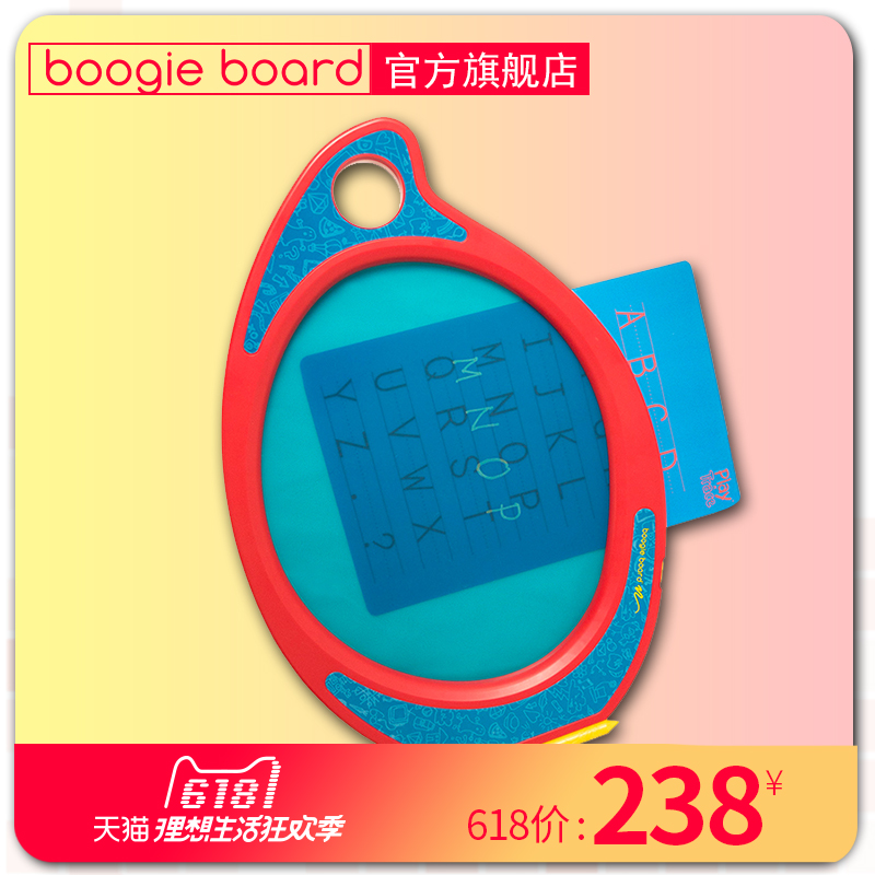 boogie board play n trace好用,买了不后悔