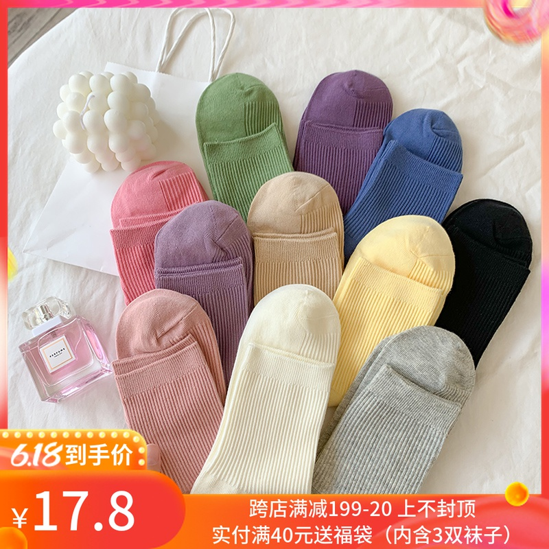 韩国春夏季薄款日系纯色袜子女中筒袜ins潮黑白色纯棉女长堆堆袜