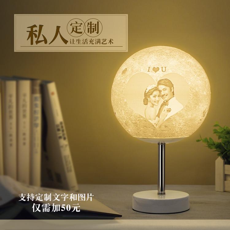 七夕情人节礼物实用台灯卧室ins少女定制装饰台灯创意生日礼物女