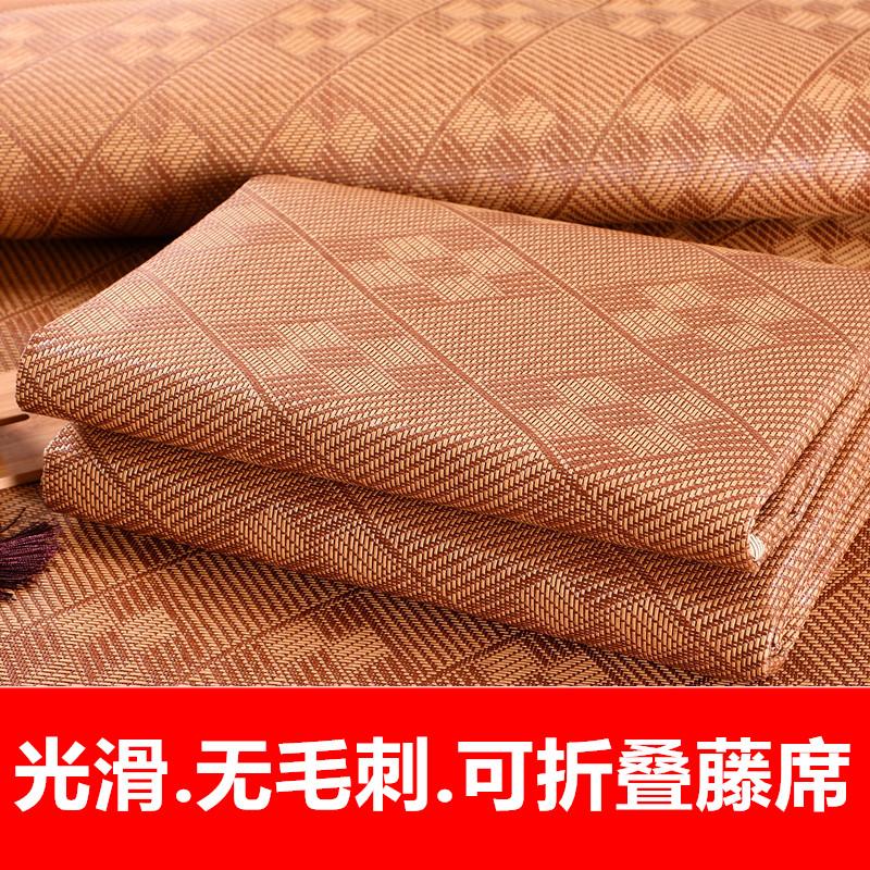 Декоративные одеяла и подушки / Прикроватные коврики Артикул 614706122102