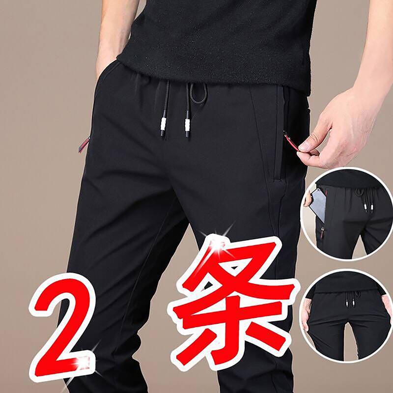 夏季薄款裤子男韩版潮流速干裤运动裤修身直筒宽松冰丝男士休闲裤