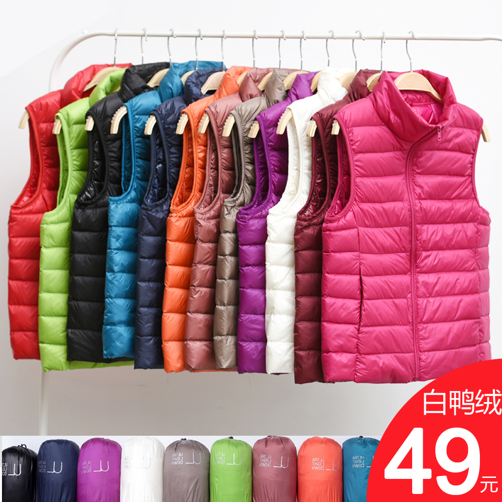 2020 new womens light and thin down vest, autumn and winter stand up collar, short large down vest, shoulder and couple