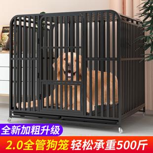大型 狗笼子大型犬中型犬萨摩耶金毛拉布拉多边牧狗狗带厕所狗笼l
