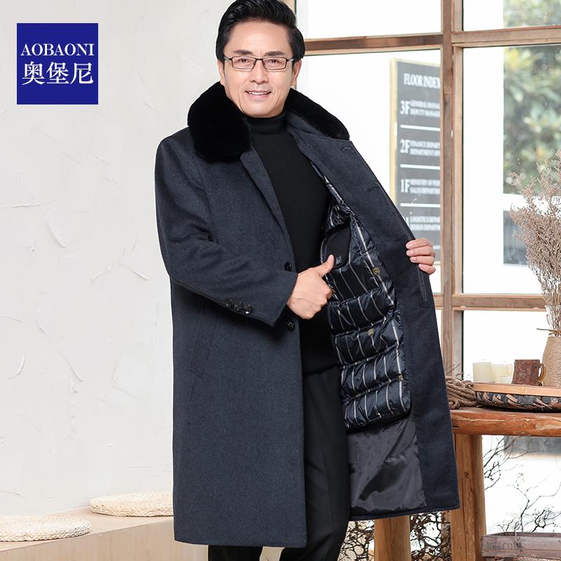 中老年长款毛呢大衣男加厚可脱卸羽绒服内胆爸爸冬装保暖羊毛外套