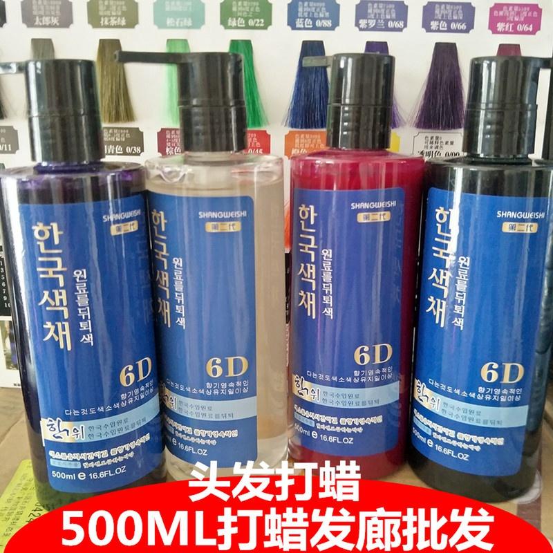 理发店专用头发打蜡膏烟灰色锁色用染发剂膏闷青铅笔灰蓝紫色批发