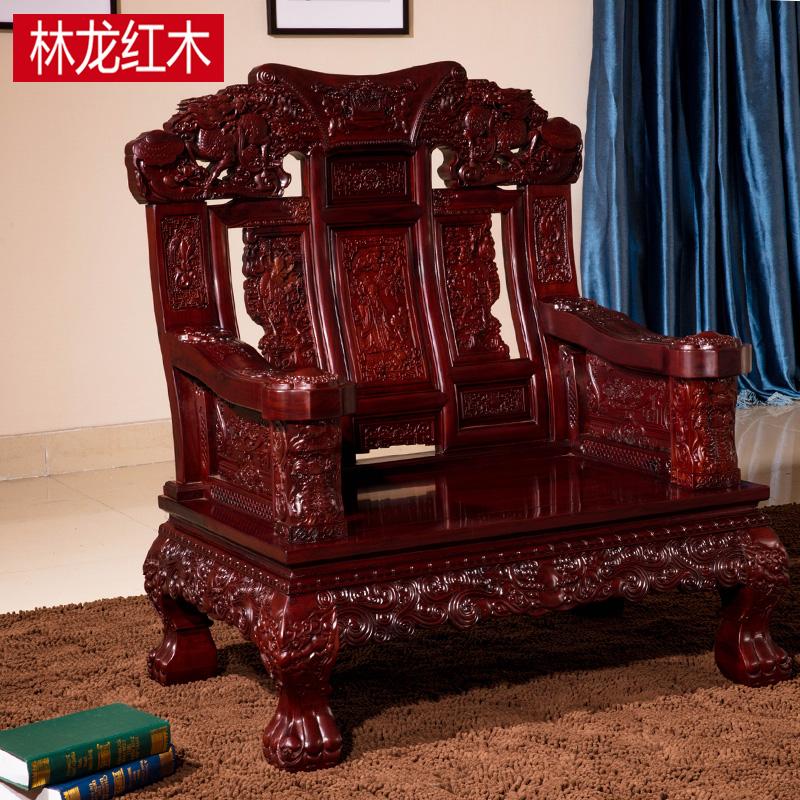 (用90元券)东阳非洲酸枝木麒麟大款沙发客厅新中式组合实木沙发古典红木家具