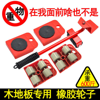 Moving heavy artifacts moving portable furniture moving bed large tool mover pulley heavy-duty single labor-saving