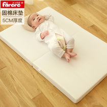 Faroro Baby Mattress 5cm thickness cotton mattress solid bed mattress foldable portable cotton mat