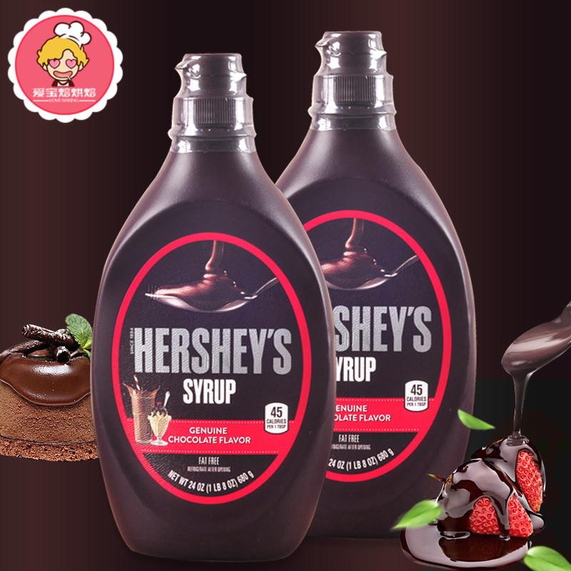 好时巧克力酱680g包邮 黑巧克力糖浆美国进口 咖啡冰淇淋烘焙原料