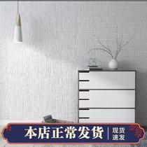 欧式壁纸非自粘家装无纺布办公室餐客厅卧室宾馆酒店电视背景墙纸