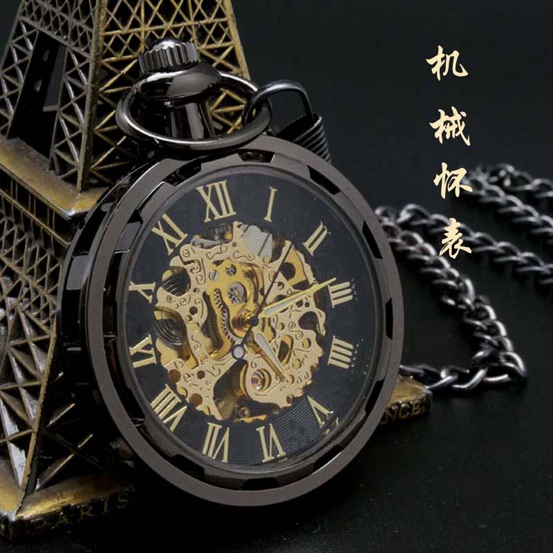 Карманные часы Артикул 582389199727