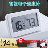 磐盾超薄簡約電子數字溫濕度計 嬰兒房家用溫度計器室內干濕度表