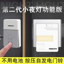自发电无线门铃不用电池家用远距离穿墙一拖二拖一电子老人呼叫器