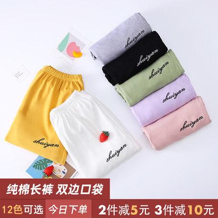 睡裤女长裤纯棉 薄款秋季图片