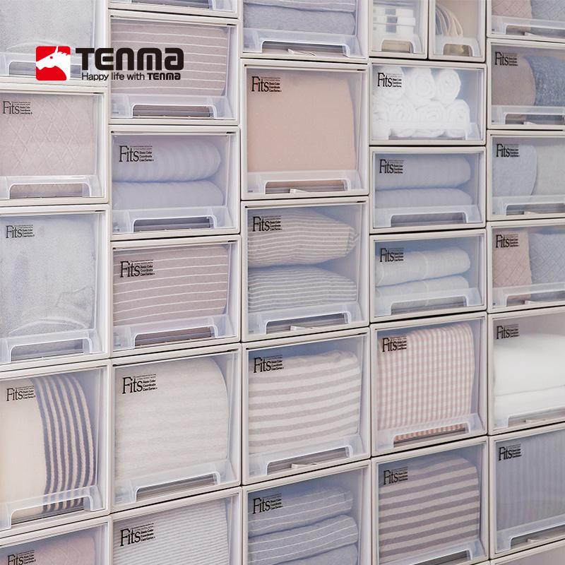 12月10日最新优惠Tenma天马株式会社抽屉式收纳箱橱柜卧室塑料衣柜收纳柜储物箱