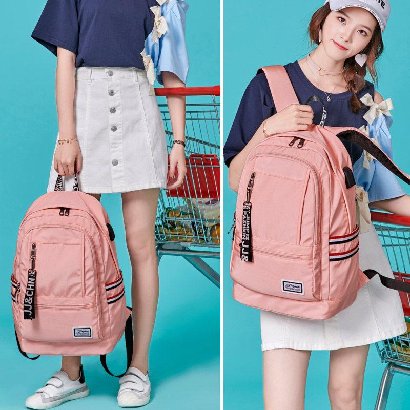 Schoolbag for junior high school female Korean version high school high capacity Backpack
