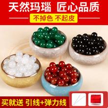 天然黑红玛瑙珠子散珠diy手工串珠编织水晶手链手串饰品配件材料