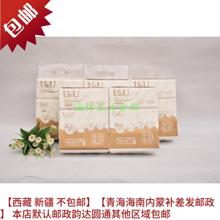 包邮 5提15包千唯抽纸U&U干湿两用软抽纸巾大包装抽纸 190mm*188m