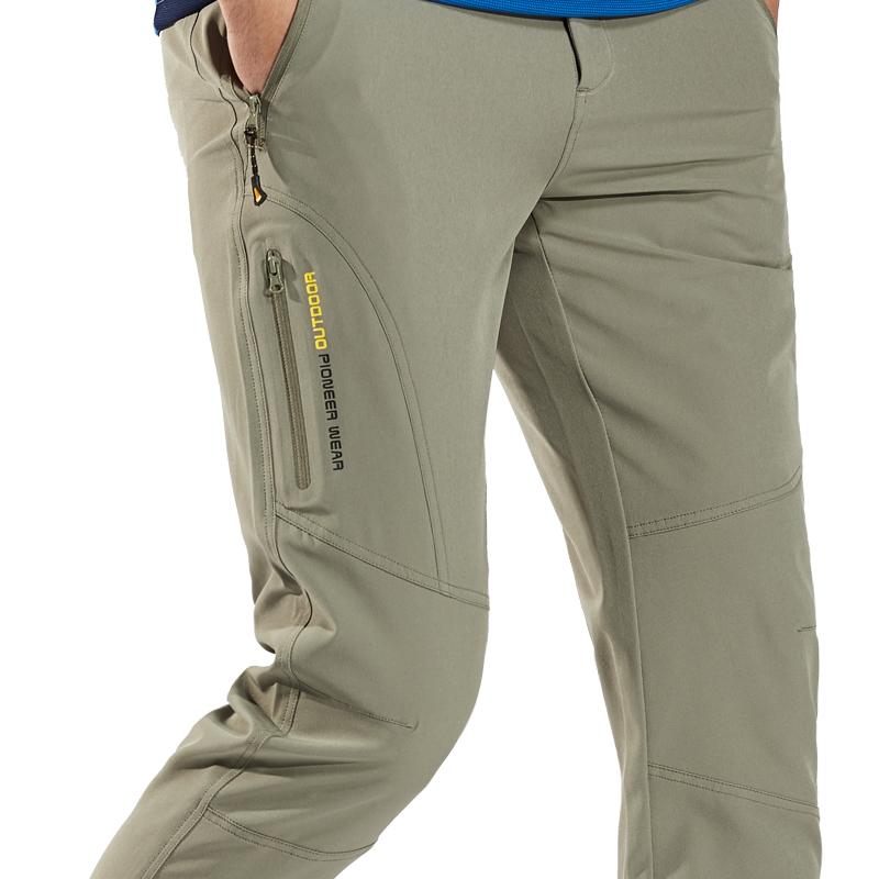 户外夏季速干裤男长裤女透气防水超轻薄款修身显瘦徒步运动登山裤限3000张券
